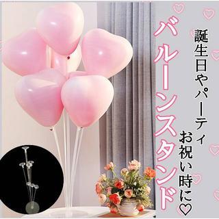 風船 バルーン スタンド  2セット   バルーンスタンド 誕生日  結婚式(その他)