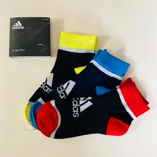 アディダス(adidas)の【新品】adidas アディダス KIDS 3P SHORT ソックス(靴下/タイツ)