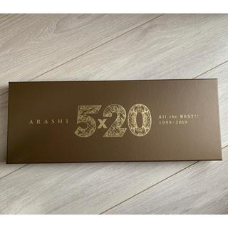 アラシ(嵐)の5×20 All the BEST!! 1999-2019(アイドルグッズ)