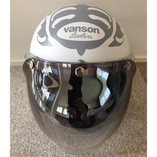 バンソン(VANSON)のvanson leathers ヘルメット(ヘルメット/シールド)