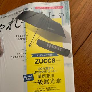 ズッカ(ZUCCa)のズッカ 傘(傘)