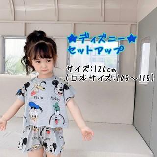 ディズニー(Disney)の【在庫わずか☆】ディズニーセットアップ♡グレー(キッズ:120cm)(Tシャツ/カットソー)
