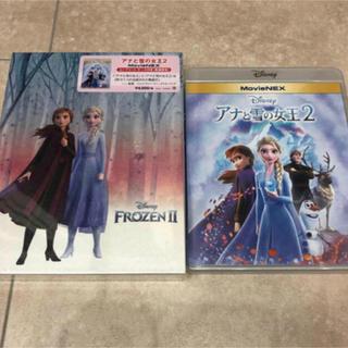 アナと雪の女王 - アナと雪の女王2 ブルーレイ 純正ケース コンプリートケース