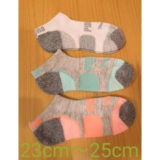 プーマ(PUMA)のPUMA 靴下 3足セット(ソックス)
