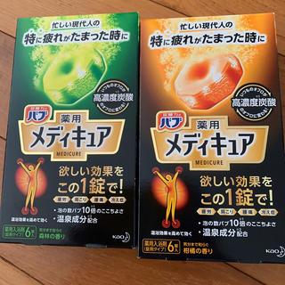 花王 - 薬用メディキュア  2種12錠