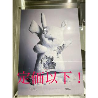 Daniel Arsham x Pokemon x 2G Poster