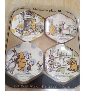 クマノプーサン(くまのプーさん)のくまのプーさん メラミン 豆皿 ディズニー(食器)