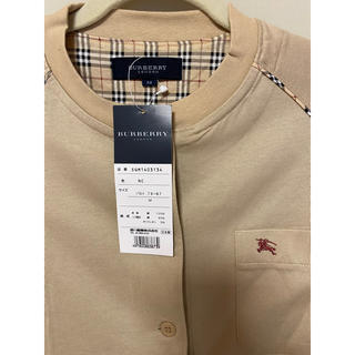 BURBERRY - Burberry バーバリー パジャマ セットアップ