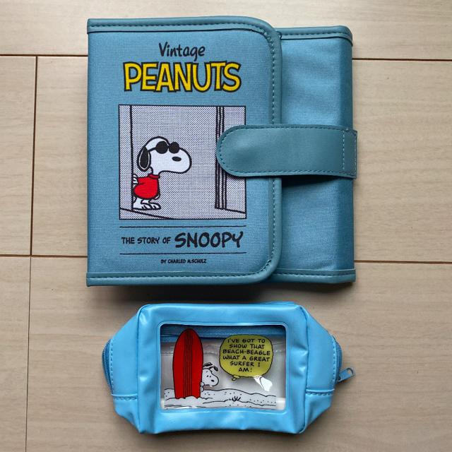 SNOOPY(スヌーピー)のInRed付録 スヌーピー  飾って収納できるブック型ポーチ おまけ付き エンタメ/ホビーのおもちゃ/ぬいぐるみ(キャラクターグッズ)の商品写真