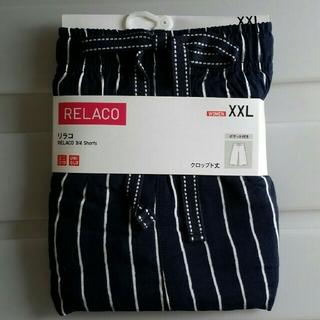UNIQLO - リラコ (紺×白ストライプ) XXL 新品