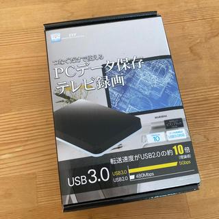 外付け HDD 1TB テレビ録画/PCデータ保存