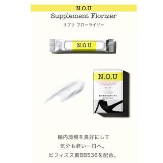 SHISEIDO (資生堂) - N.O.U サプリ フローライザー 1箱30包