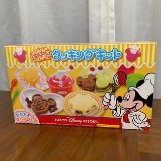 ディズニー(Disney)のミッキーのクッキングキット(キャラクターグッズ)
