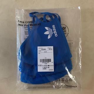 adidas - 3枚 XS/S アディダス adidas フェイスカバー ブルー  マスク 子供
