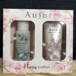 Aujua - 未使用品 オージュア スプリングコフレ