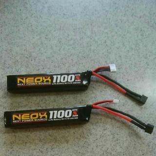 トレポン用リポバッテリー11.1V2本(カスタムパーツ)