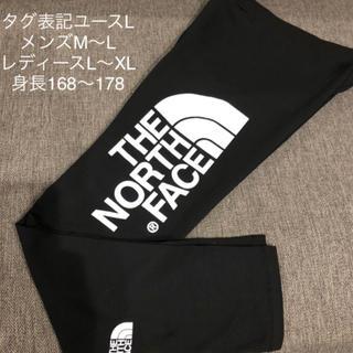ザノースフェイス(THE NORTH FACE)の激安!大人気! 新品 タグ付き ノースフェイス タイツ レギンス ブラック L(レギンス/スパッツ)
