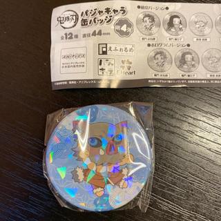 鬼滅の刃 伊之助 パジャキャラ缶バッジ(ホログラムバージョン)(バッジ/ピンバッジ)