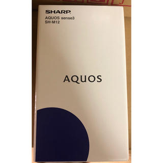 アクオス(AQUOS)のSIMフリースマホ AQUOS sense3  SH-M12-B ブラック(スマートフォン本体)