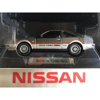 ニッサン(日産)のトミカリミテッド Sシリーズ 004 日産 シルビア HB ターボ RS-X(ミニカー)