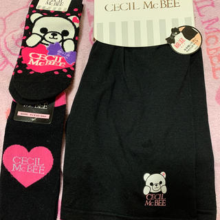 CECIL McBEE - CECIL McBEE☆新品☆オーバーパンツ&靴下2足☆セット☆