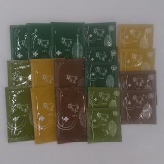 ソウカモッカ(草花木果)の草花木果 化粧水+美容液 サンプル18点セット(サンプル/トライアルキット)