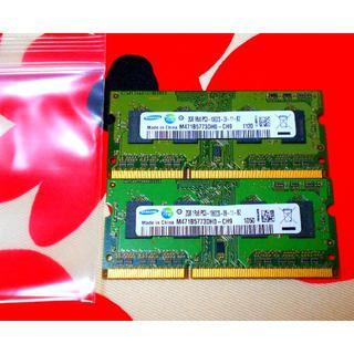 サムスン(SAMSUNG)の4GB 2GB×2枚 メモリー【SAMSUNG】1Rx8 PC3-10600S(PCパーツ)