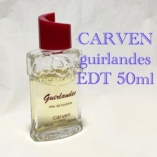 カルヴェン(CARVEN)の【入手困難】CARVEN カルヴェン ギルランド EDT 50ml 香水(香水(女性用))