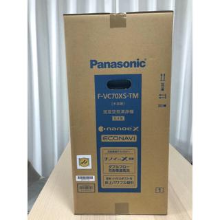 Panasonic - ☆加湿空気清浄機☆ Panasonic F-VC70XS-TM(木目調)
