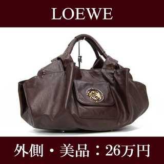 ロエベ(LOEWE)の【全額返金保証・送料無料・外側は美品】ロエベ・ハンドバッグ(F040)(ハンドバッグ)