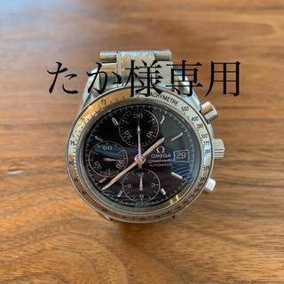 オメガ(OMEGA)のオメガ スピードマスター(腕時計(アナログ))