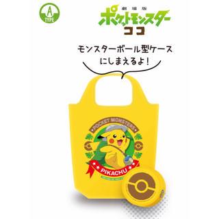 ポケモン - セブンイレブン ポケモン エコバッグ