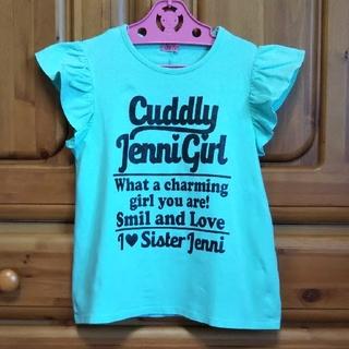 ジェニィ(JENNI)のJENNI シスタージェニィ Tシャツ?カットソー? グリーン 140(Tシャツ/カットソー)
