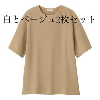 GU - ワッフル Tシャツ GU 半袖  2枚セット