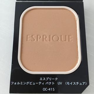 ESPRIQUE - エスプリーク フォルミングビューティパクトUV モイスチュア OC415 未使用