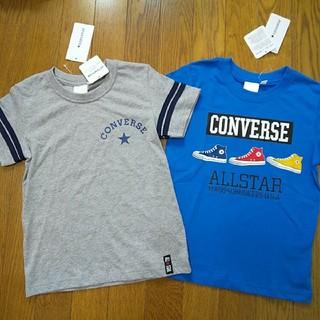 CONVERSE - 120cm  タグ付き新品  コンバース 半袖Tシャツ 2枚組
