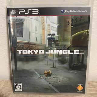 ソニー(SONY)のTOKYO JUNGLE(トーキョー ジャングル) PS3(家庭用ゲームソフト)