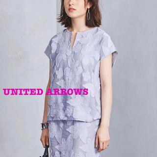 ユナイテッドアローズ(UNITED ARROWS)のユナイテッドアローズ ジャカード スリットネック ブラウス 花柄 F ブルー(シャツ/ブラウス(半袖/袖なし))