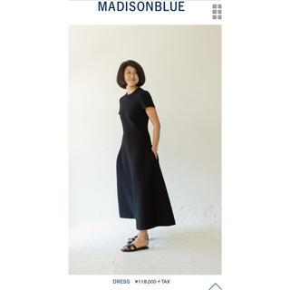 マディソンブルー(MADISONBLUE)のマディソンブルー2017FALLロングワンピース(ロングワンピース/マキシワンピース)