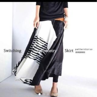antiqua - アンティカ 変形ロングスカート