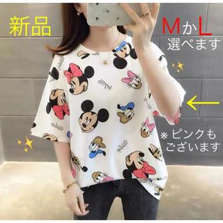ディズニー(Disney)のミッキー ミニー Tシャツ M ディズニー ルームウェア ワンピース 可愛い 夏(Tシャツ(半袖/袖なし))