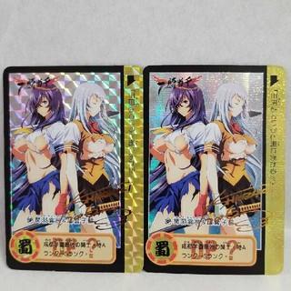 アニメキャラクターカード 2枚セット