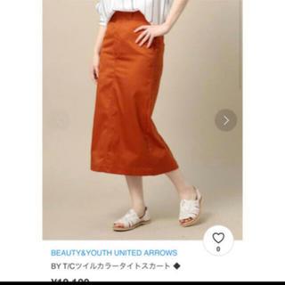 ビューティアンドユースユナイテッドアローズ(BEAUTY&YOUTH UNITED ARROWS)のビューティーアンドユース タイトスカート オレンジ(ロングスカート)