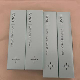 ファンケル(FANCL)のFANCL  アクネケア  化粧液&ジェル乳液 2セット(化粧水/ローション)