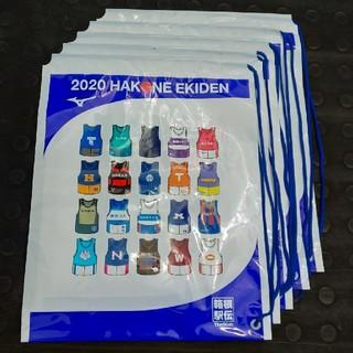 ミズノ(MIZUNO)の箱根駅伝2020  駅伝グッズ販売用バッグ ナップサックタイプ5枚(陸上競技)