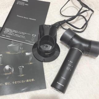 パナソニック(Panasonic)のPanasonic premium 超音波美顔器 EH-XU10(フェイスケア/美顔器)
