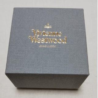 Vivienne Westwood - Vivienne Westwood 空箱