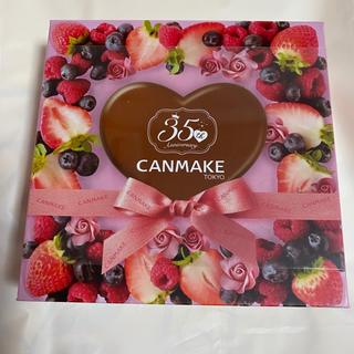 キャンメイク(CANMAKE)のCANMAKE キャンメイク 35th コフレ(その他)