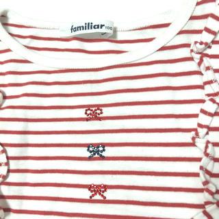 ファミリア(familiar)のfamiliarファミリア 長袖100cm 女の子 女児 ボーダーカットソー(Tシャツ/カットソー)