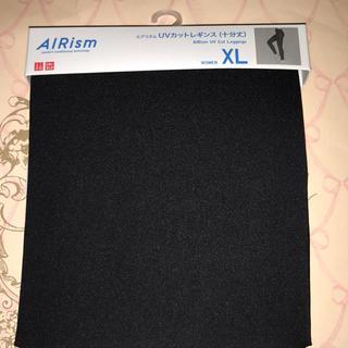 ユニクロ(UNIQLO)の未使用 新品 ユニクロ エアリズム UVカット レギンス 十分丈 XL ブラック(レギンス/スパッツ)